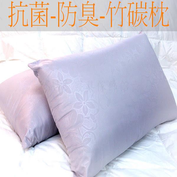 枕頭/遠紅外線健康竹碳枕; 久不塌,透氣,彈性佳/台灣製 1入【老婆當家】