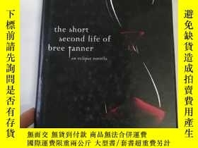 二手書博民逛書店The罕見short second life of bree t