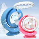 【GE495】LED檯燈充電扇USB電風扇 桌扇 小夜燈 桌燈 安全葉片★EZGO商城★