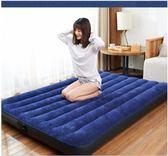 充氣床墊單人加大 雙人加厚氣墊床家用戶外帳篷床便攜折疊床 zr951『小美日記』