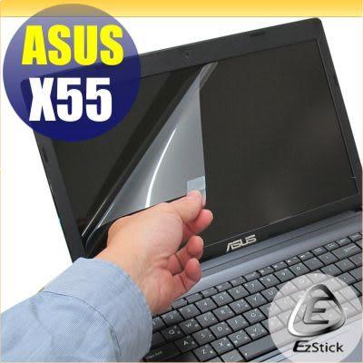 【EZstick】ASUS X55 X55VD 專用 靜電式筆電LCD液晶螢幕貼 (可選鏡面及霧面) 另有客製化服務