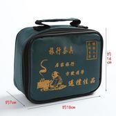 迷你便攜式茶具車載旅游陶瓷蓋碗茶杯 st403『寶貝兒童裝』