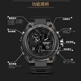 手錶男大錶盤多功能