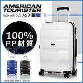 新款下殺 24吋 新秀麗 美國旅行者 100%PP材質 行李箱 大容量 八輪 旅行箱 TSA海關鎖 AS3