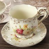 歐式咖啡杯套裝創意陶瓷英式咖啡杯碟下午茶杯紅茶杯 限時八五折 鉅惠兩天