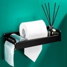 衛生紙架 衛生間免打孔紙巾盒置物架廁所浴室卷紙架創意多功能抽紙盒壁掛【快速出貨八折搶購】