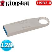 Kingston 金士頓 DTSE9 G2 128G 3.0 隨身碟