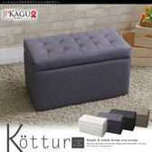 JP Kagu 日式貓抓皮沙發椅收納椅(四色)太空灰
