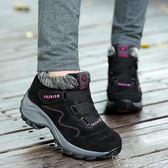 秋冬加絨加厚坡跟軟底厚底搖搖鞋棉鞋運動女鞋防滑防水登山旅遊鞋 安妮塔小舖