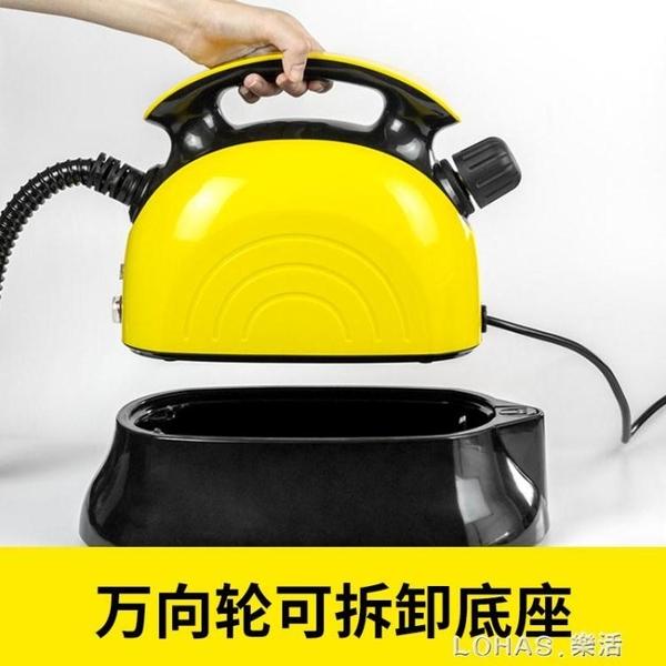 便攜式家用蒸汽清潔機高溫高壓多功能廚房油煙機汽車內飾清洗消毒 220v NMS 樂活生活館