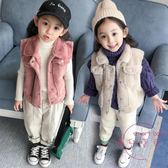 女童背心秋冬裝 新品嬰兒童寶寶刷毛加厚外套保暖背心1-2-4歲 新年鉅惠
