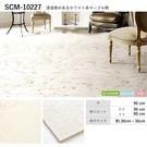1米起訂購 表面耐磨 大理石紋 地板卷材 客廳 日本地板材/CM10227