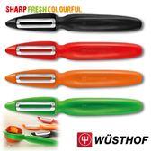 《WUSTHOF》德國三叉牌S.F.C 雙刃蔬果削皮器(可動式旋轉刀刃)