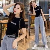 網紅套裝女新款韓版很仙針織T恤洋氣顯瘦寬管牛仔褲兩件套夏 檸檬衣舍