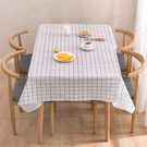 北歐餐桌布防水防燙防油免洗塑料桌布格子臺布