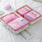 旅行收納袋 旅行收納袋洗漱包男士防水便攜女收納包套裝化妝包大容量旅遊用品 七色堇