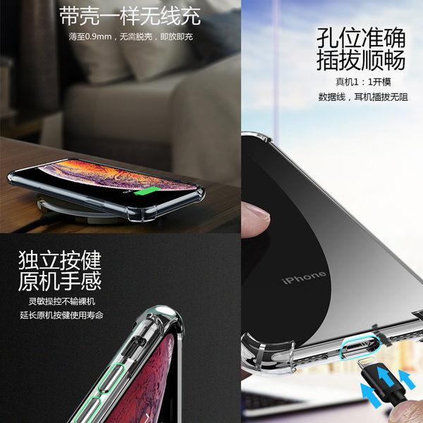 冰晶盾 iPhone 11 Pro Max 5.8 6.1 6.5吋 手機殼 6S 7 8 Plus 7P 8P 三星 Note8 防摔 四角氣囊 透明 保護套