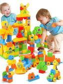 兒童積木 積木拼裝玩具益智6-7-8-10周歲男孩塑料寶寶 珍妮寶貝