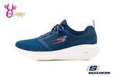 SKECHERS Go Run Fast 慢跑鞋 男款 輕量回彈運動鞋Q8221#藍色◆OSOME奧森童鞋