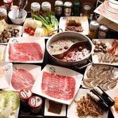 小蒙牛頂級麻辣養生鍋 全台通用吃到飽餐券6張組
