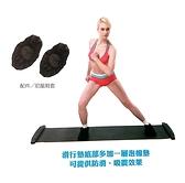 訂製品 成功 滑步訓練器 成人 男子用 /組