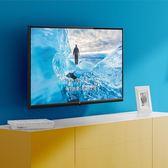 電視機 小米電視4A 32英寸智能高清網絡平板家用電視機40 野外之家igo