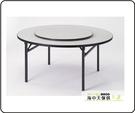 {{ 海中天休閒傢俱廣場 }} G-02 摩登時尚 餐桌系列 388-8 輕便型白碎石4尺圓折合桌