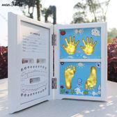 寶寶手腳印泥手足印紀念品乳牙胎發臍帶盒 嬰兒滿月百天周歲禮物WY