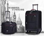 16寸商務拉桿箱多功能旅行箱手提箱男女登機箱行李箱多層空間設計   夢曼森居家