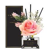韓國cocodor香氛擴香瓶(限量紀念款)含乾燥花-英國小蒼蘭
