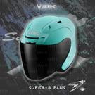 [安信騎士] SBK SUPER-R-P...