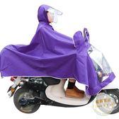 雙十一返場促銷雨衣519電動車摩托車雨衣成人雙帽檐雨披男女單人頭盔雙面罩加大雨衣