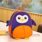 兒童後背包 兒童幼兒園書包男女童雙肩包可愛寶寶防走失背包1-3-6歲 2色
