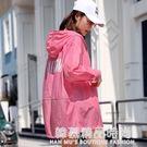 2019夏季新款防曬衣女中長款韓版潮寬鬆bf休閒透氣薄外套防紫外線