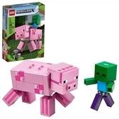 LEGO 樂高 Minecraft Pig BigFig 和 Baby Zombie 字符 21157 (159 件)