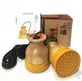 漢灸儀聚通陽養生加熱正陽溫灸罐刮痧儀器