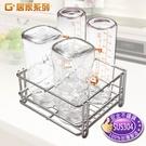 G+ 居家系列 不鏽鋼奶瓶消毒瀝水杯架-簡易款
