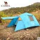 戶外野外自動帳篷