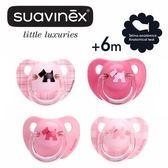 西班牙 Suavinex 經典系列-蘋果拇指型安撫奶嘴2入6M+-粉色(圖案隨機出貨)[衛立兒生活館]