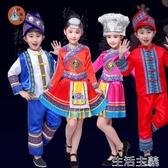 表演服 兒童苗族演出服男女幼兒園少數民族表演服裝竹竿舞表演服飾百褶裙 生活主義