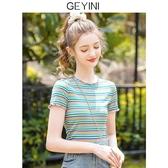 歌依妮2020年新款夏季女條紋高腰短款修身上衣冰絲針織t桖短袖t恤