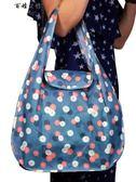 環保袋可折疊超市購物袋牛津布買菜包防水環保袋布袋子便攜手提袋大容量