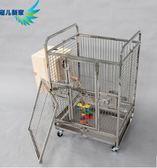 大型鳥籠 不鏽鋼 特大號籠子八哥站架 可拆卸電鍍C04 XW(七夕禮物)