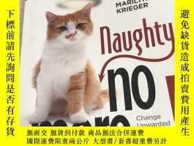 二手書博民逛書店Naughty罕見No MoreY270289