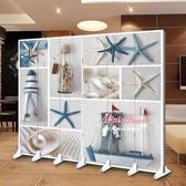 屏風 定製中歐式時尚屏風隔斷居家美容院辦公室內酒店3D簡約行動玄關折屏T 8色