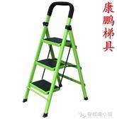 梯子家用梯子摺疊梯人字梯寬踏板梯室內伸縮爬梯移動樓梯扶梯ATF 安妮塔小舖