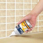 瓷磚修補劑 (買一送一)美縫劑瓷磚地磚防水板真膠填縫劑防水防霉勾縫劑【快速出貨八折搶購】