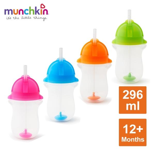 munchkin滿趣健-貼心鎖滑蓋防漏杯(360度吸管)296ml-4色