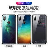 小米手機殼小米8手機殼小米6X/6鋼化玻璃米保護套 數碼人生