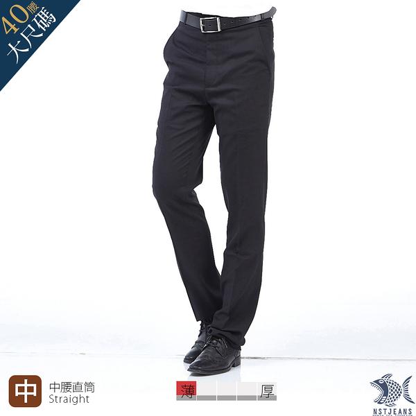 【NST Jeans】大尺碼 極簡內斂黑 羊毛x萊卡 斜口袋西裝褲(中腰) 391(6952) 紳士 台灣製 春夏薄款